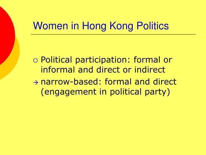 Women in Hong Kong Politics