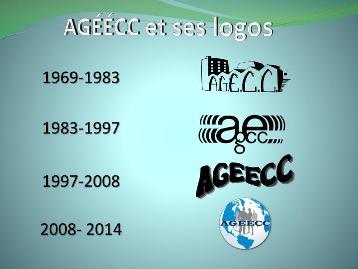 AGÉÉCC et ses logos