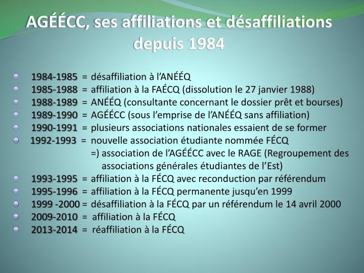 AGÉÉCC, ses affiliations et désaffiliations