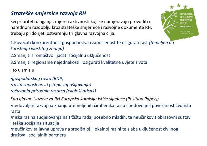 Strateške smjernice razvoja RH