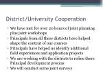 district university cooperation