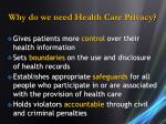 why do we need health care privacy