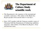 the department of culture study s cientific work