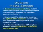 ccc benefits2