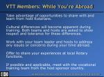 vtt members while you re abroad