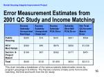 error measurement estimates from 2001 qc study and income matching