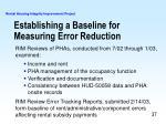 establishing a baseline for measuring error reduction