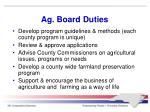 ag board duties
