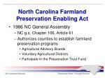 north carolina farmland preservation enabling act