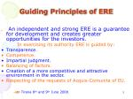 guiding principles of ere