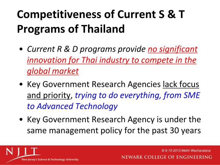 Competitiveness of Current S & T Programs of Thailand