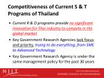 competitiveness of current s t programs of thailand1