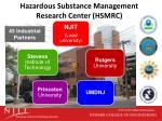 hazardous substance management research center hsmrc