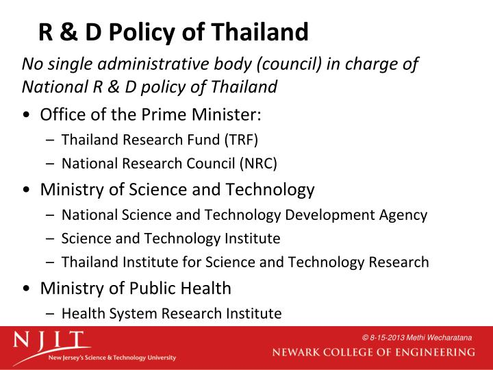 R & D Policy of Thailand