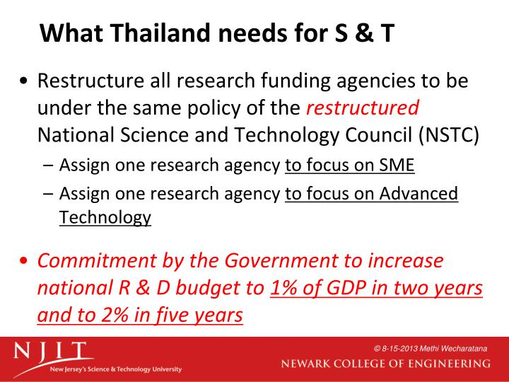 What Thailand needs for S & T