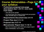 course deliverables page 6 7 of your syllabus