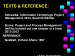 texts reference