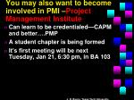 you may also want to become involved in pmi project management institute