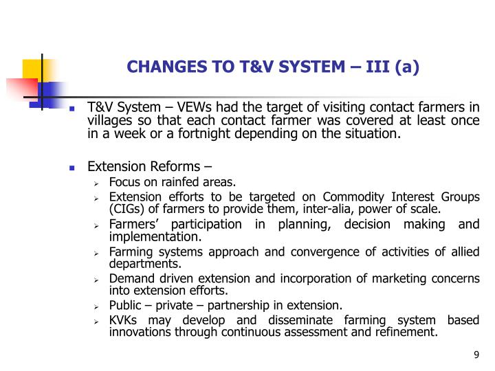 CHANGES TO T&V SYSTEM – III (a)