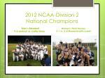 2012 ncaa division 2 national champions