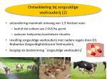 ontwikkeling bij zorgvuldige veehouderij 2