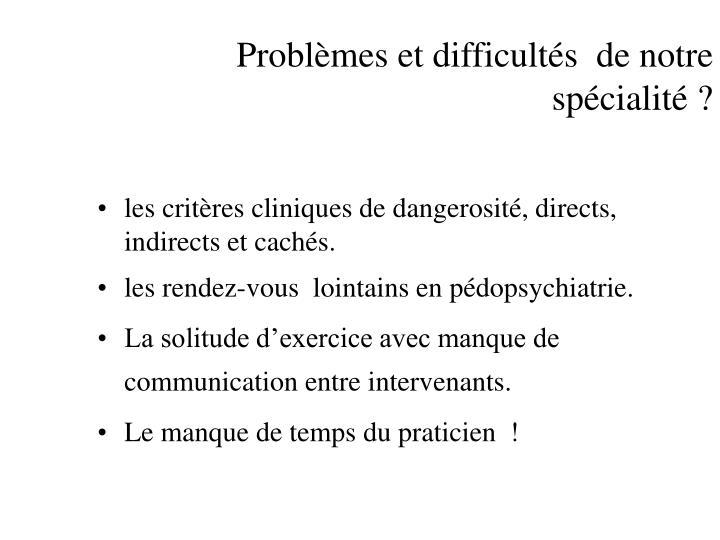 Problèmes et difficultés  de notre spécialité ?