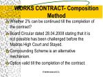 works contract composition method1