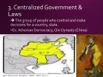 3 centralized government laws