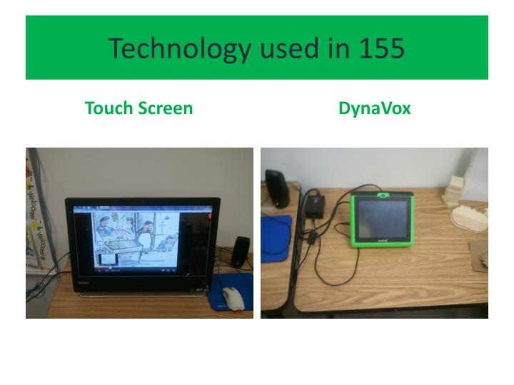 Technology used in 155