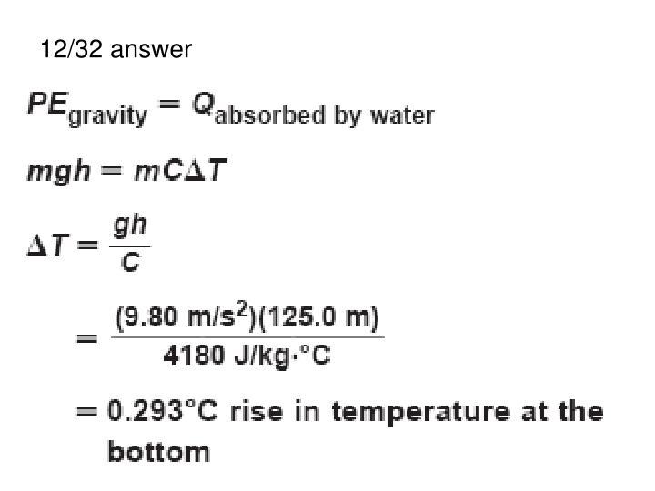 12/32 answer
