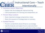 instructional core teach intentionally