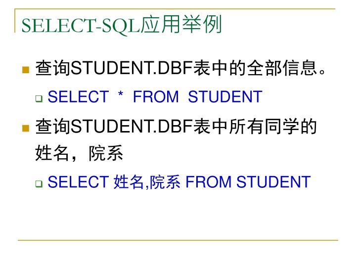 SELECT-SQL
