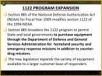 1122 program expansion