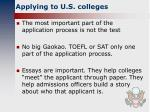 applying to u s colleges