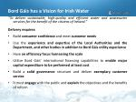 bord g is has a vision for irish water