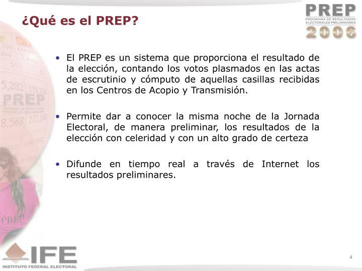 ¿Qué es el PREP?