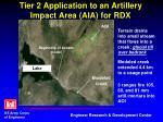 tier 2 application to an artillery impact area aia for rdx