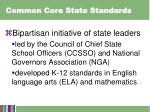 common core state standards1