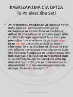 poleless jibe set