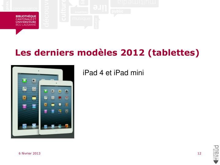 Les derniers modèles 2012