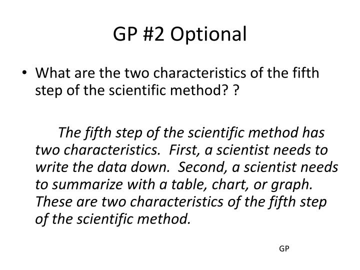 GP #2 Optional