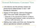 network performance customers view