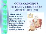 core concepts of early childhood mental health