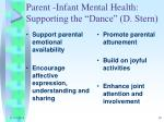 parent infant mental health supporting the dance d stern