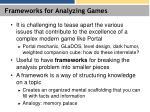 frameworks for analyzing games
