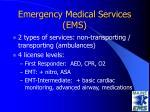emergency medical services ems