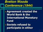 bretton woods conference 1944