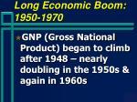 long economic boom 1950 1970