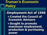 truman s economic policy