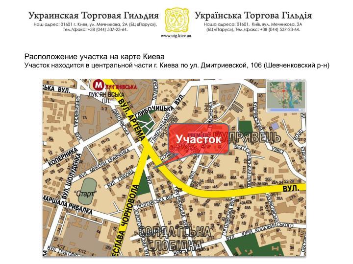 Расположение участка на карте Киева